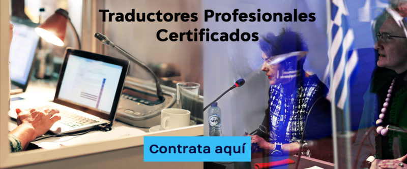 Traductor profesional